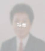 田中 三郎